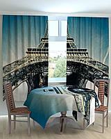 Фотошторы на кухню Ейфелева башня