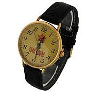 Слава механические часы Россия Юбилейные 1945 - 2005