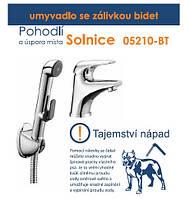 IMPRESE  SOLNICE (I05210BT)  набор для биде (смеситель 05210 + гигиенич душ с держателем  +  (Чехия)