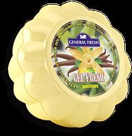 Гелевый освежитель воздуха General Fresh ваниль