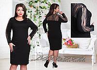 Платье женское черное с блестками