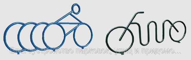велосипедная парковка велосипед