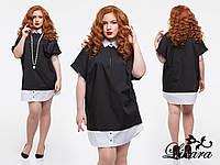Стильное чёрное платье-рубашка с белыми вставками и воротником, больших размеров. Арт-5653/21