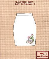 Заготовка юбки под вышивку бисером ЯБЛУНЕВИЙ ЦВІТ варіант-2