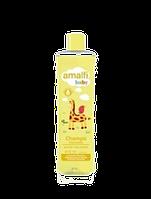 Шампунь детский с Ромашкой Amalfi 415 ml