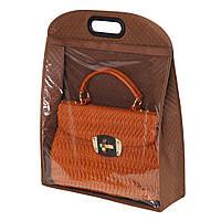 Чехол для хранения сумки коричневый BE-02B-L
