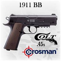 Пневматический пистолет Crosman 1911 Colt BB (копия Colt 1911)