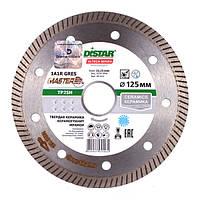 Алмазный отрезной круг Distar 1A1R 125x1,2x8x22,23/H Gres Master