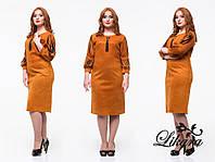 """Модное платье """"Фонарик"""" горчичного цвета с искусственного замша, больших размеров. Арт-5659/21"""