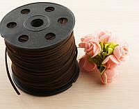 Шнур замшевый коричневый (3 мм) - 1 метр