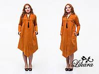 """Асимметричное платье """"Анаконда"""" горчичного цвета с искусственного замша, больших размеров. Арт-5660/21"""