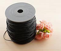 Шнур кожаный чёрный (2 мм) - 1 метр