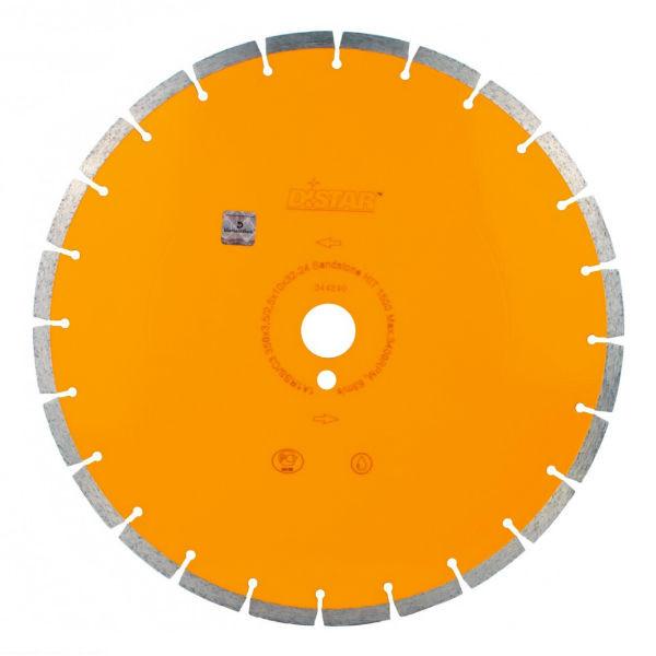 Алмазный отрезной круг Distar 1A1RSS/C3-H 300x3,2/2,2x10x32-22 Sandstone 1500