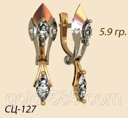 2fe4f5cc681e Восхитительные золотые комбинированные серьги 585  с фианитами, цена 5 773  грн., купить в Запорожье — Prom.ua (ID 299093886)
