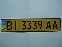 Дубликат номера на автобусы (жёлтые)