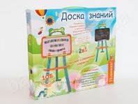 Мольберт детский для рисования Доска знаний Joy Toy 0703
