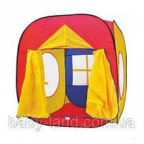 Палатка детская игровая Домик в сумке M 0507
