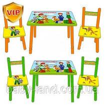 Столик со стульчиками детский Простоквашино Bambi M 1434