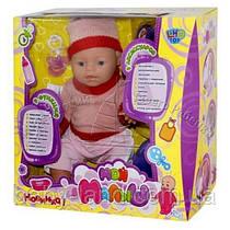 Кукла-пупс Baby Born с аксессуарами Мой Малыш Limo Toy M 0239 U-R-F