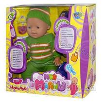 Кукла-пупс Baby Born с аксессуарами Мой Малыш Limo Toy M 0239 U-R-H