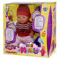 Кукла-пупс Baby Born с аксессуарами Мой Малыш Limo Toy M 0239 U-R-G