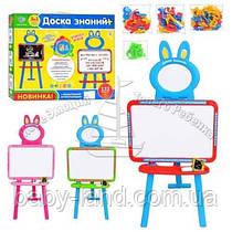 Мольберт для рисования Доска знаний Joy Toy 0703 UK-ENG
