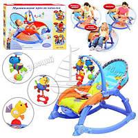Шезлонг-качалка детский музыкальный с вибро и подвесками 7179