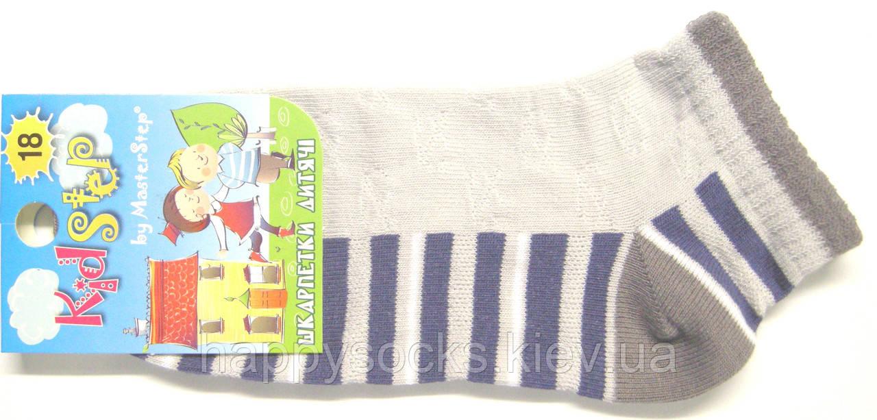 Летние в сетку детские носки серые