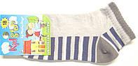 Летние в сетку детские носки серые, фото 1