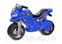 Каталка толокар Мотоцикл детский пластмассовый двухколесный синий Орион 501С