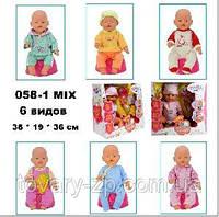 Кукла-пупс Baby Born Мой Малыш для детей Limo Toy