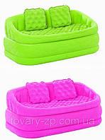 Диван-кровать надувной велюровый Loungen Cafe Loveseat Intex 68573