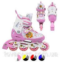 Роликовые коньки раздвижные размер 32-35 для детей шнуровка бакля алюминий Profi A 4030 S