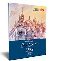 Бумага для акварели в папке формат А3, 20л. Гознак