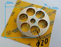 Решетка Enterprise 22 ячейка 20 мм для мясорубки Fama, Sirman, Fimar, Everest