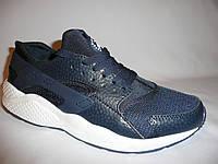 Новинка!!! Кроссовки мужские Nike Air Huarache.