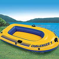 Лодка надувная одноместная детская CHELLENGER 1 Intex 68365