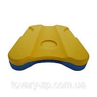 Доска для плавания Volna PULL-KICK-1 9151-00