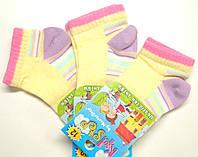 Носки в сетку детские на маленьких лимонные