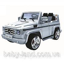 Электромобиль детский Mercedes Benz джип с пультом управления Bambi G 55 R-11 серебряный