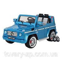 Электромобиль детский Мерседес-Бенс джип с пультом управления двухместный Bambi G 55 RS-4 голубой