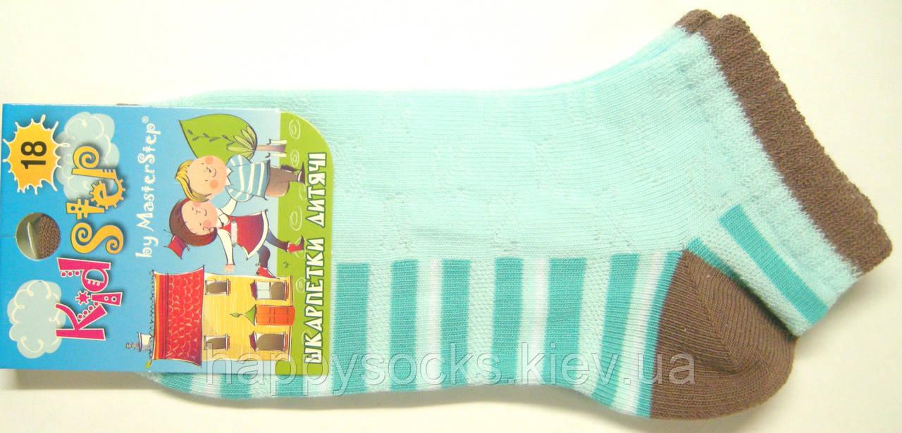 Детские носки в сетку короткие бирюзовые