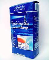 """Чай черный """"Westminster tea"""", 250 г., Германия"""