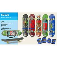 Скейт с защитой для катания детский S0126