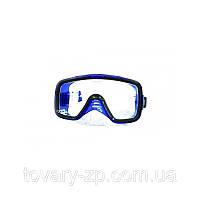 Маска для плавания Volna YALTA 3007-00
