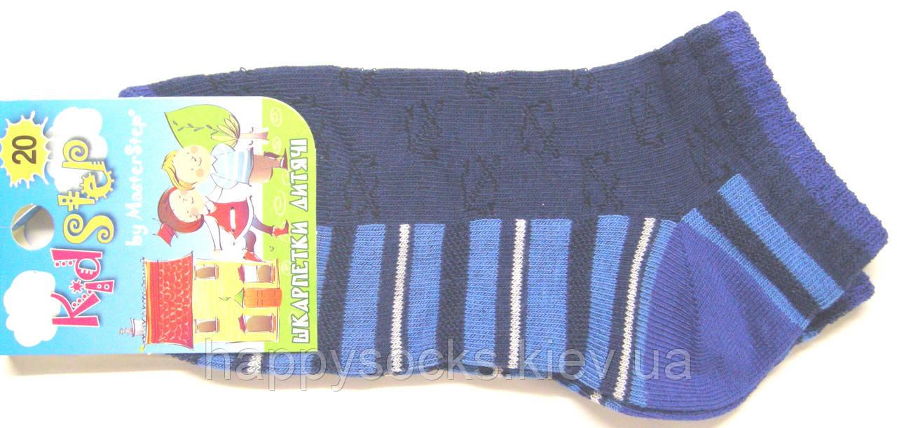 Короткие детские носки в сетку темно-синие