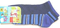 Короткие детские носки в сетку темно-синие, фото 1