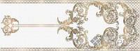 Dual Gres декор Dual Gres Triana Cierre Carla 22,5x60 perla