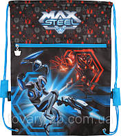Сумка для обуви с карманом детская Kite Max Steel-2 MX14-601-2K