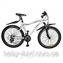 Велосипед спортивный 26 дюймов двухколесный Profi ХМ 263 ACTIVE белый